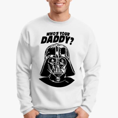 Свитшот Who's Your Daddy?