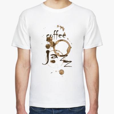 Футболка Coffee & Jazz