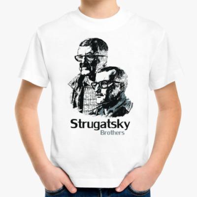 Детская футболка Братья Стругацкие