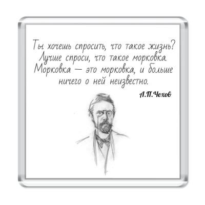 Магнит  Чехов