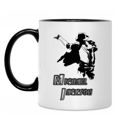 Кружка 'Майкл Джексон'