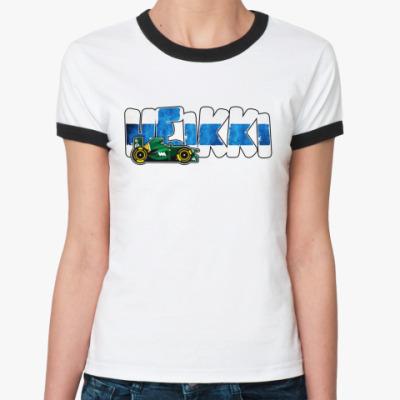 Женская футболка Ringer-T HEIKKI