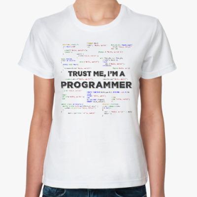 Классическая футболка Trust me, i'm a PROGRAMMER