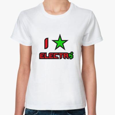 Классическая футболка I Star Electro!!!