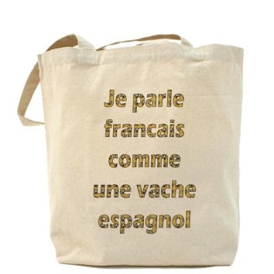 Сумка Parler francais