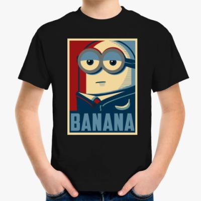Детская футболка Banana