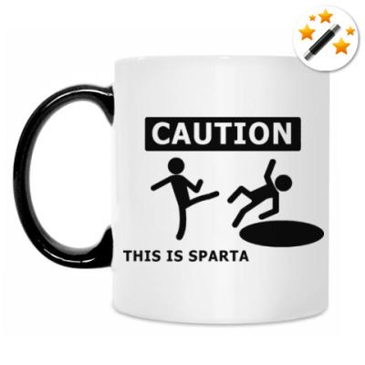 Кружка-хамелеон Caution: this is Sparta