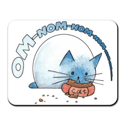 Коврик для мыши Ом-ном-ном-ном кот