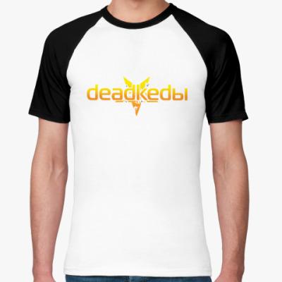 Футболка реглан 'DeadKedЫ'