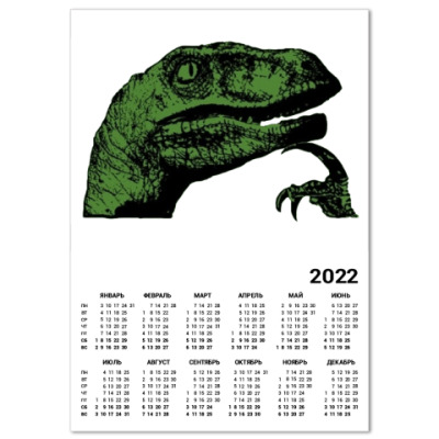 Календарь  A4  ()