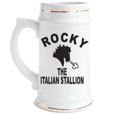 Пивная кружка Rocky