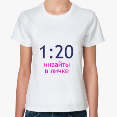 Классическая футболка 1:20