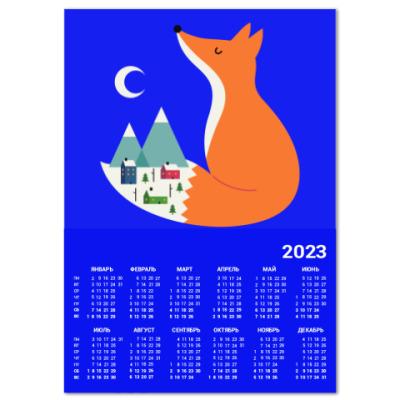 Календарь Зимний лис