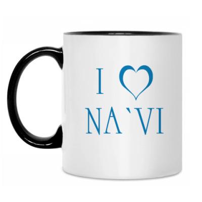 Кружка I love NA`VI