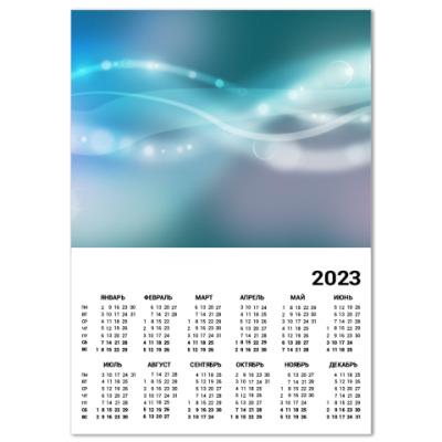 Календарь Абстракция Полосы