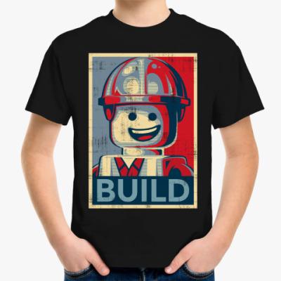 Детская футболка Лего Строитель