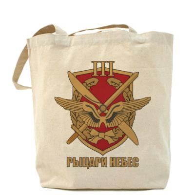 Сумка Холщовая сумка Рыцари небес
