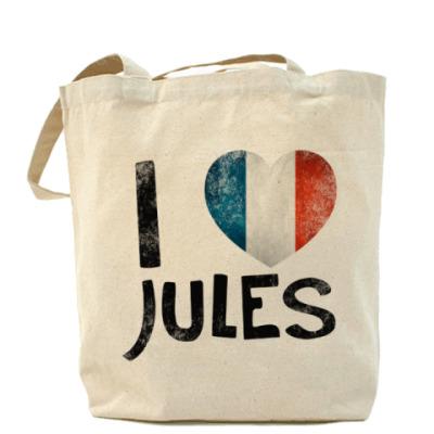 Сумка I LOVE JULES