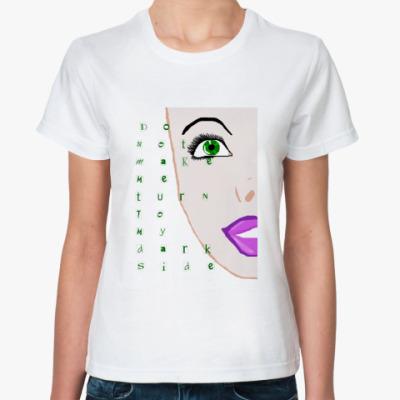 Классическая футболка  Don't Make Me