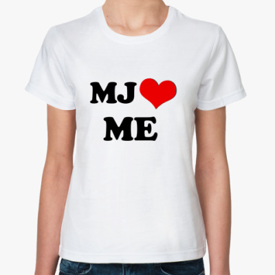 Классическая футболка MJ love me