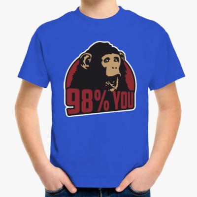 Детская футболка 98% тебя