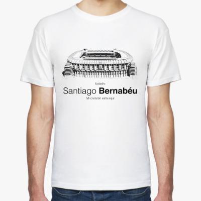 Футболка Santiago Bernabeu