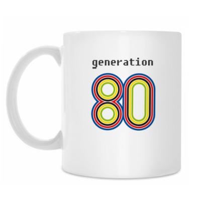 Кружка 'Поколение 80-х'