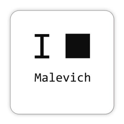 Костер (подставка под кружку) MALEVICH