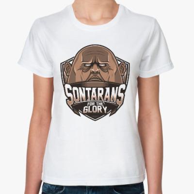 Классическая футболка Сонтаранец (Доктор Кто)