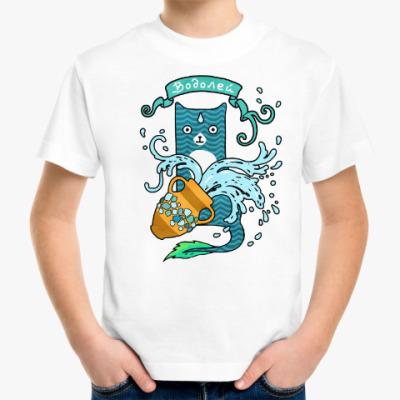 Детская футболка Котик Водолей