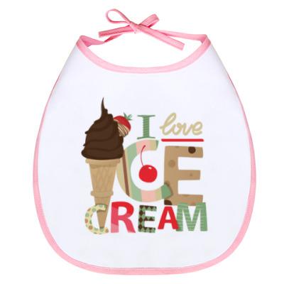 Слюнявчик I love Ice cream! / Я люблю мороженое! (вишенка)