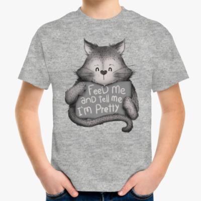 Детская футболка Покорми меня