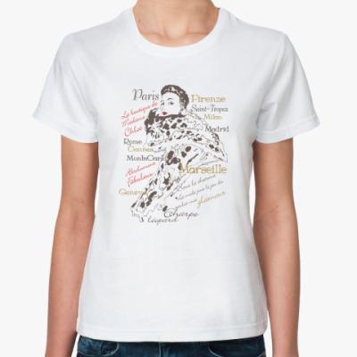 Классическая футболка Европейская модница