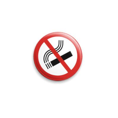 Значок 25мм  No Smoking!