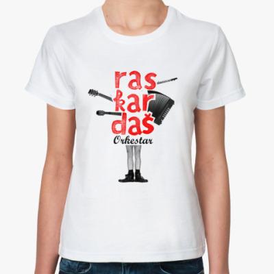 Классическая футболка Раскардаш