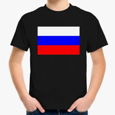 Детская футболка Флаг России