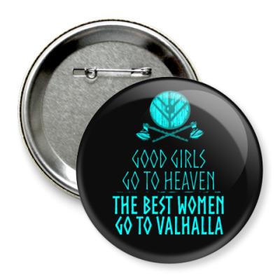Значок 75мм The best women go to Valhalla
