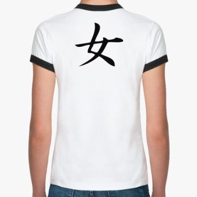 Женская футболка Ringer-T Фен-шуй