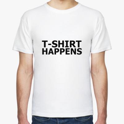 Футболка T-shirt happens