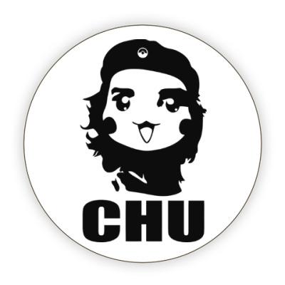 Костер (подставка под кружку) Чу Гевара