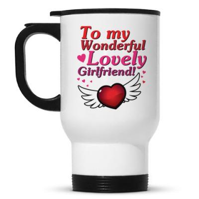 Кружка-термос Для моей девушки