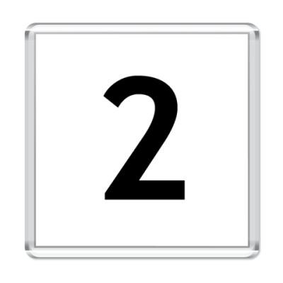 Магнит Цифра 2