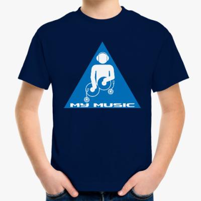 Детская футболка Моя музыка