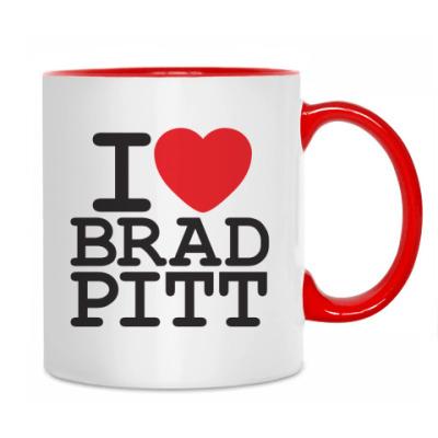 Я люблю Бреда Питта