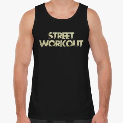 Майка Street Workout