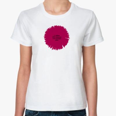 Классическая футболка Маргарита