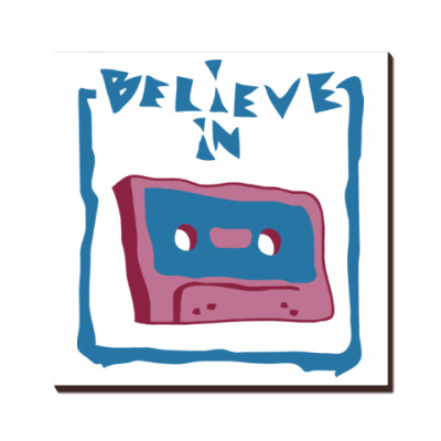 Верю в кассеты