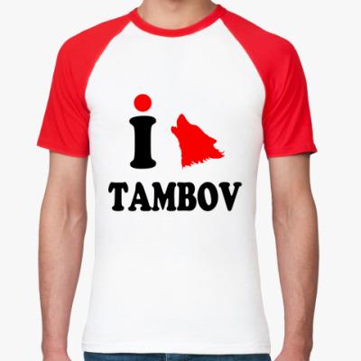 Футболка реглан ТАМБОВ TAMBOV