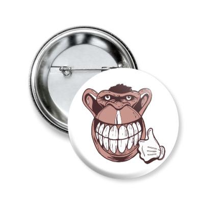 Значок 50мм Веселая обезьяна