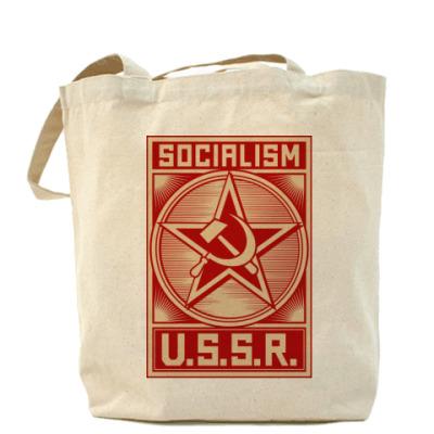 Сумка Советский Союз